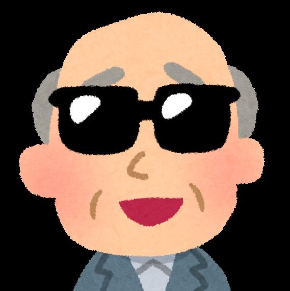 おじいさんX